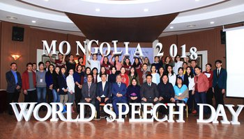 1521443562_world-speech-day-mongolia-2018.jpg