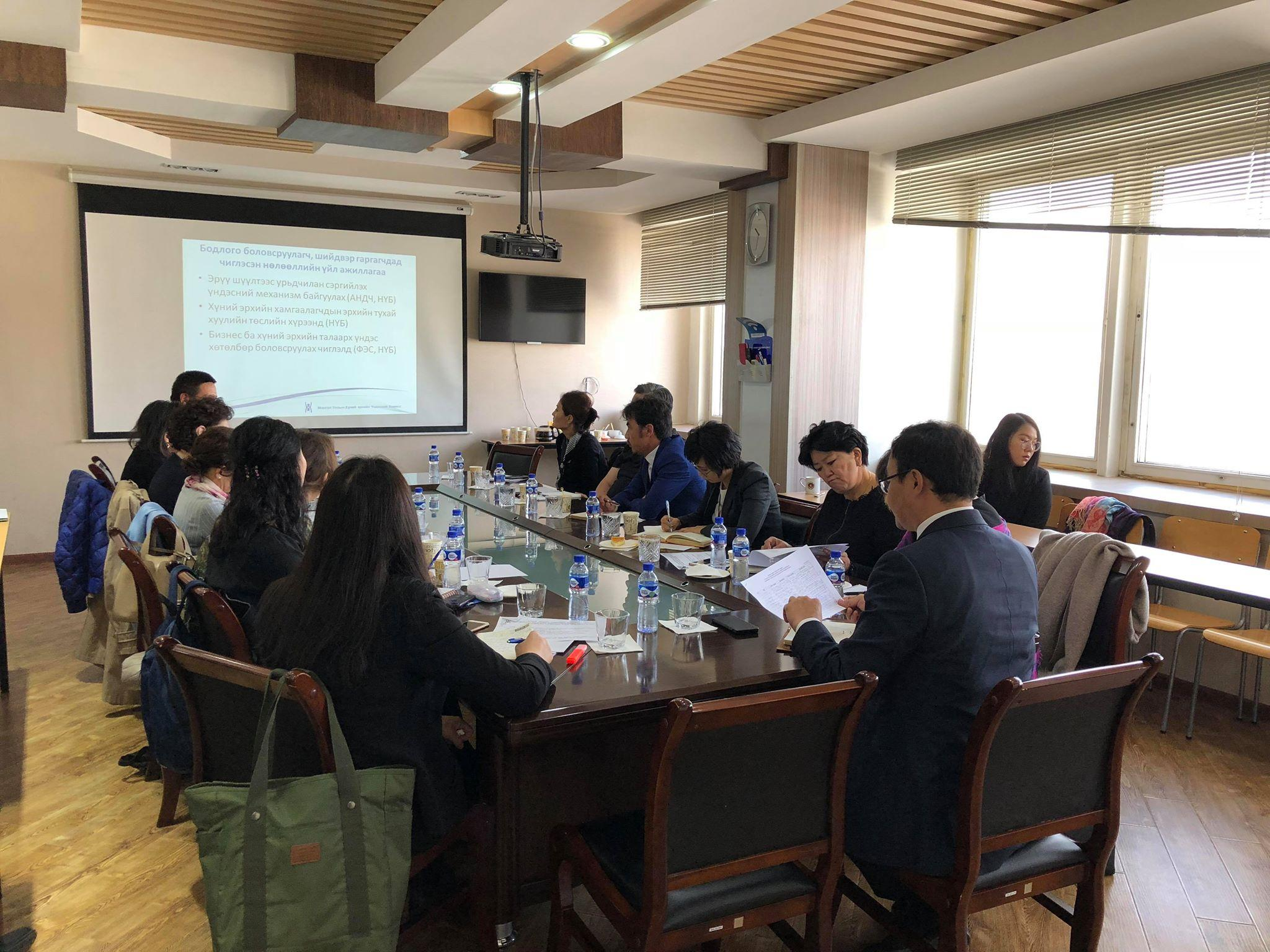 """Organized a consultative meeting on """"Sustainable Development"""